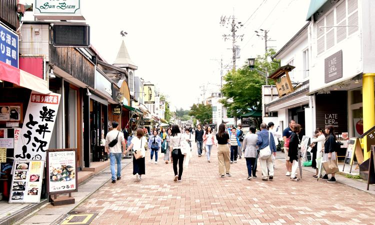 軽井澤銀座商店会